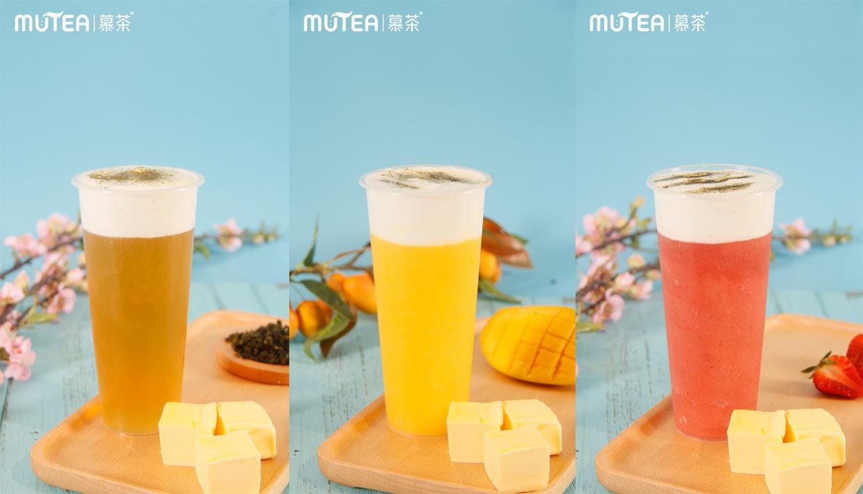 mutea慕茶加盟_柠檬草莓味