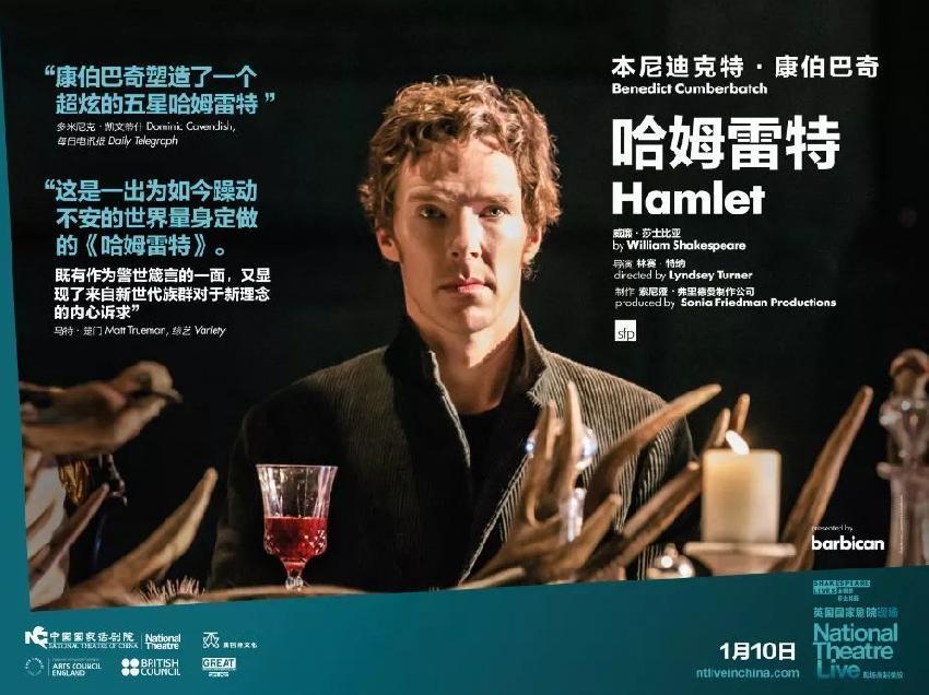 哈姆雷特_传奇故事