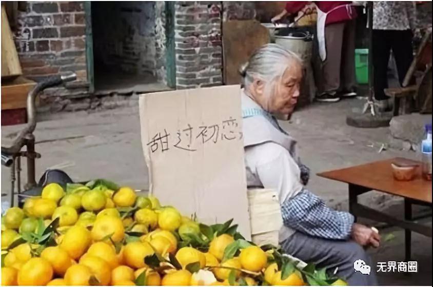 橙子促销语录_甜过初恋