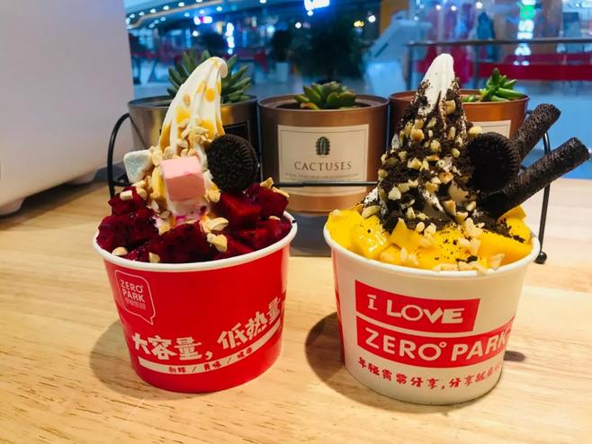 零度乐园冰淇淋开店_爱心品牌